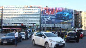 Mediamix Jättimedia Helsinki Wall 720 BMW